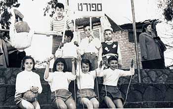 פורים 1957