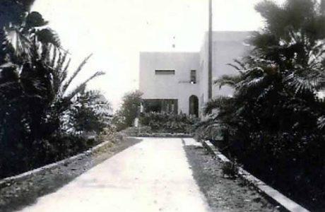 בית ברנשטיין
