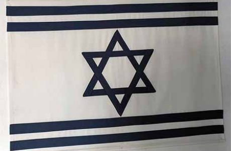 הדגל ממקור ראשון