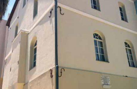 בית הכנסת הגדול מסביב